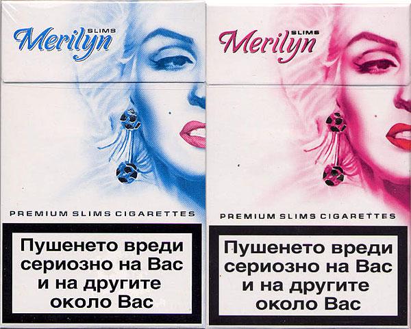 Silayolu:Bulgaristan kac paket sigaraya izin veriyor?