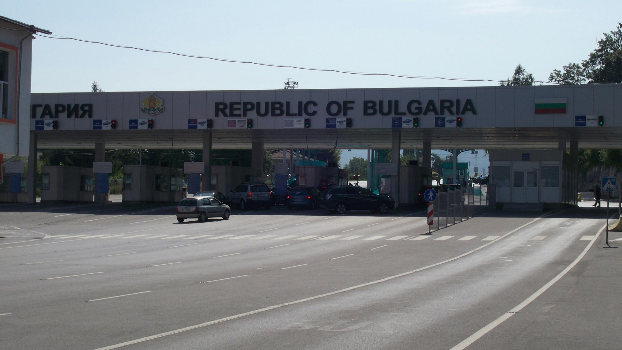 Silayolu:Bulgaristan diger sinir kapilari