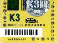 Silayolu:Bulgaristanda Vinyetsiz dolaşmanın cezası?
