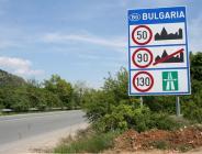 Silayolu:Bulgaristan Önemli Telefonlar