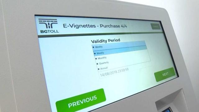 E-TOLL otoyol ücreti sistemi projesi?