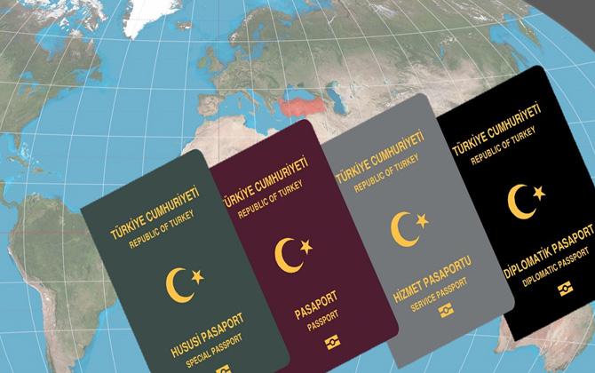 Pasaport Türleri Nelerdir?